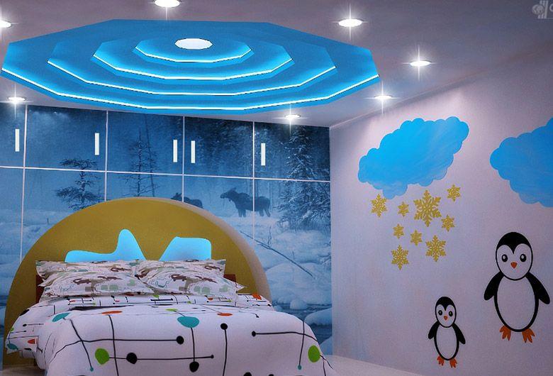 Kid S Room False Ceilings In 2021 Happy Room False Ceiling Design Ceiling Design Best creative kids room false