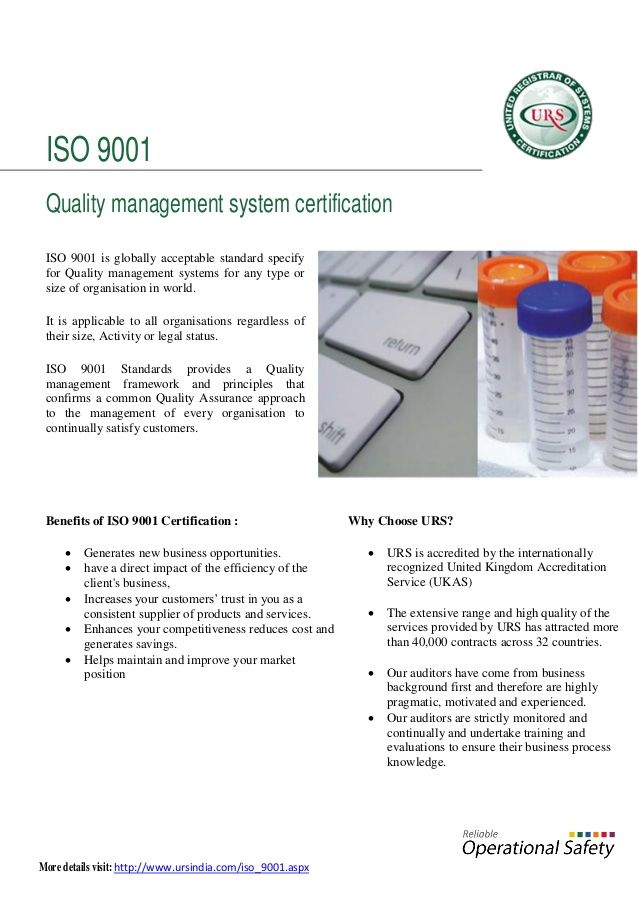 QMS auditing to #ISO9001certification verifies Quality is extent of suitability for compliance.