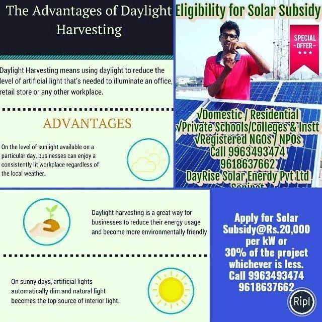 Dayrise Solar Enerdy Updates Solar Sonipat How To Apply
