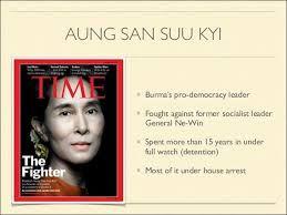 short essay on aung san suu kyi