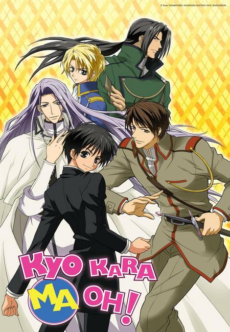 Crunchyroll Adds Kyo Kara Maoh! Season 12 To Its Anime