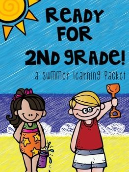 getting ready for 2nd grade summer packet