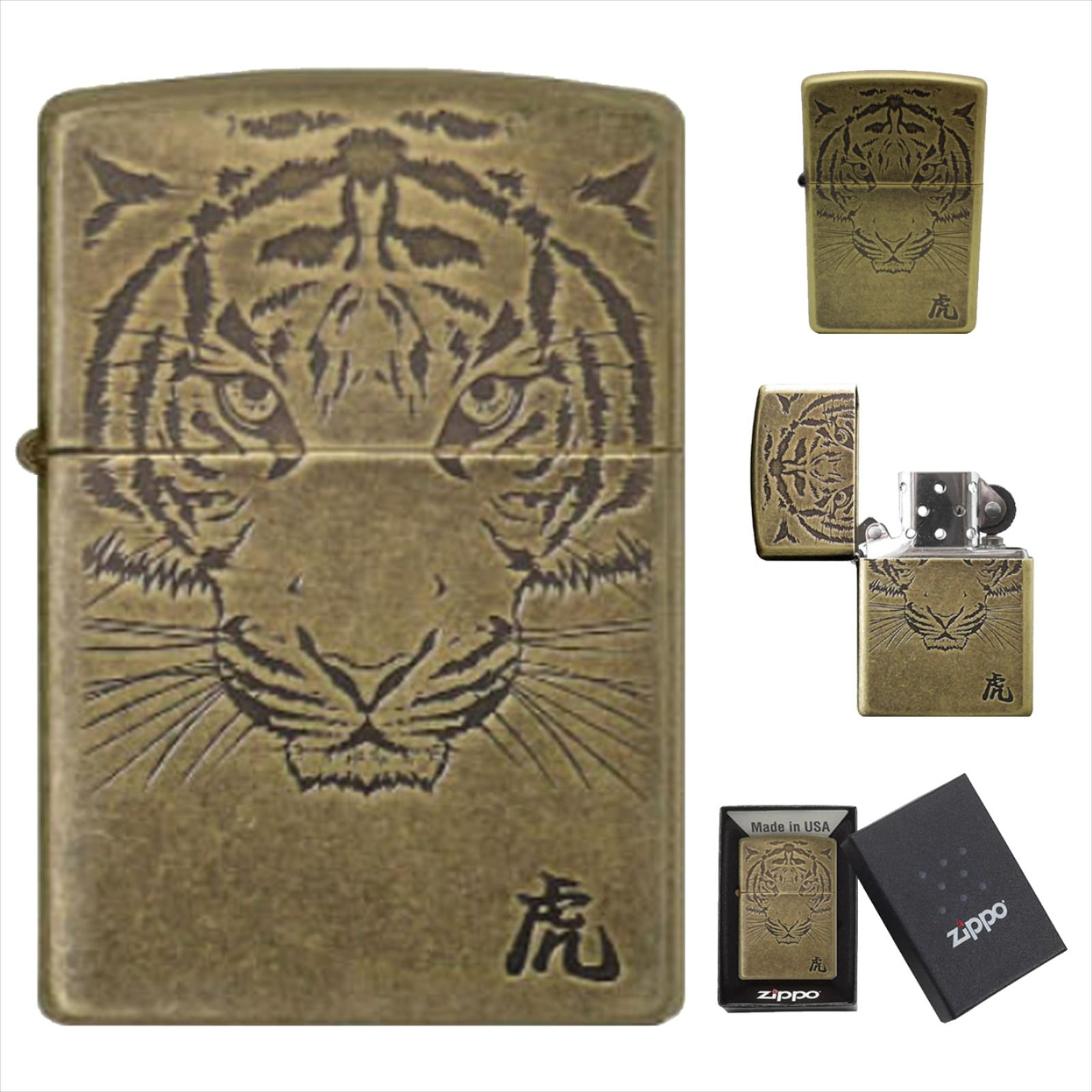 Zippo Lighter Tiger Face Bra Antique Brass Emblem Windproof Original Gift Ebay In 2020 Zippo Lighter Zippo Tiger Face