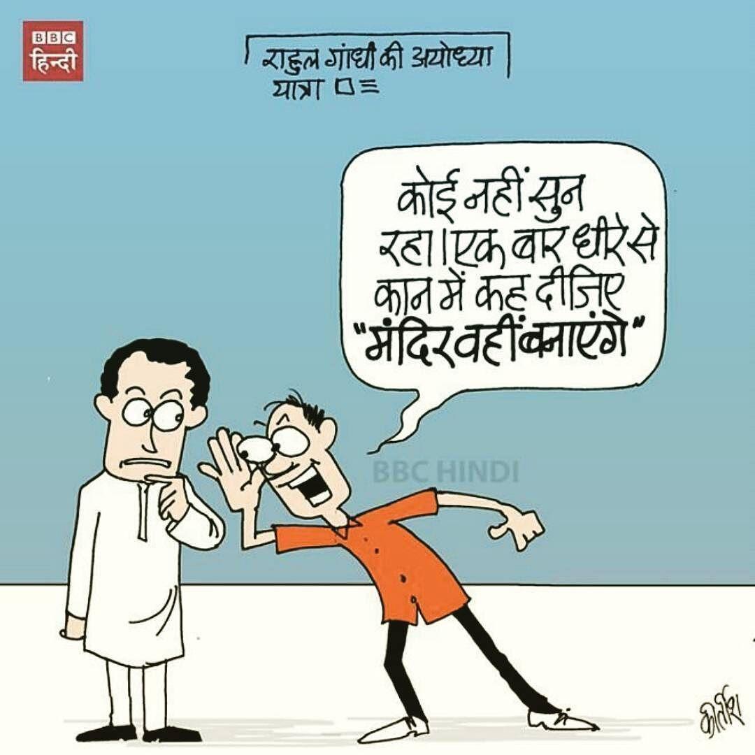 Pin On Bhopali2much