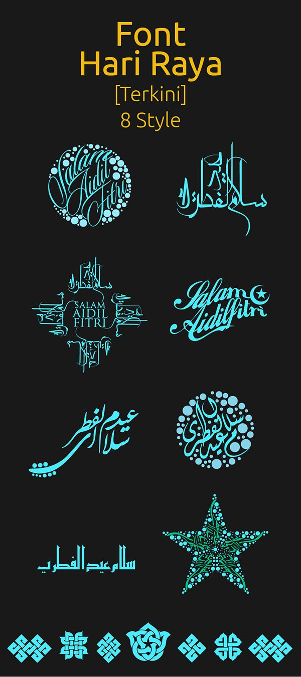 Font Hari Raya Vector Free Zestladesign Vector Free Creative Graphic Design Graphic Design Typography