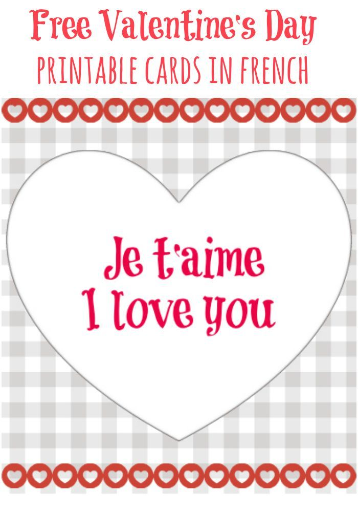 Free French Valentine S Day Cards For Kids Printable Valentines Day Cards Valentine S Cards For Kids Valentine Day Cards