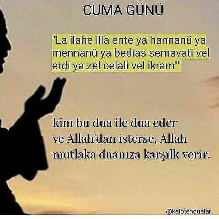 En Guzel Dualar En Kalbi Sozler Duadualar Allah Islam Hadis Namaz Mevlana Kuran Kuranikerim Ayet Kabe Aile Ask Sevgi Huzur G Dua Islam Memes