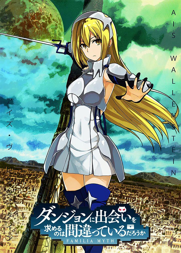 'Ais Wallenstein Anime ' Metal Poster Print Creative