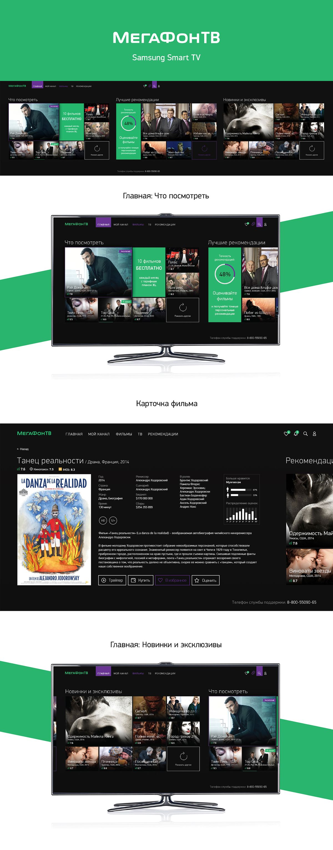 MegaFon Smart TV on Behance   TV UI Design   Samsung smart tv, Tv