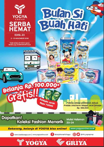 Katalog Promo Jsm Yogya Jeruk