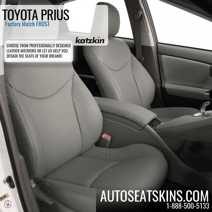 Toyota Prius Factory Match Frost Katzkin Leather Kit Leather Kits Toyota Prius Leather