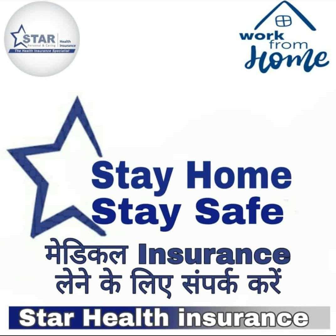 Get A Health Insurance Today Call Now 9350647008 In 2020 Health