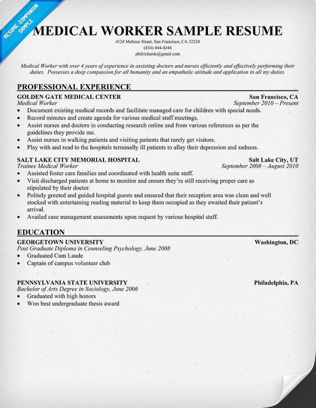 medical worker resume       resumecompanion com   health