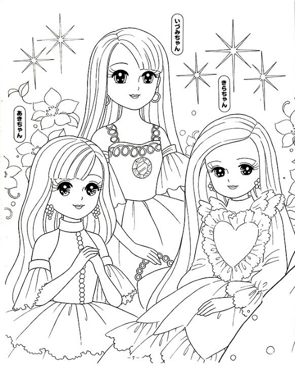 Licca Chan 3 - Mama Mia - Picasa Web Albums | Coloring Pages ...