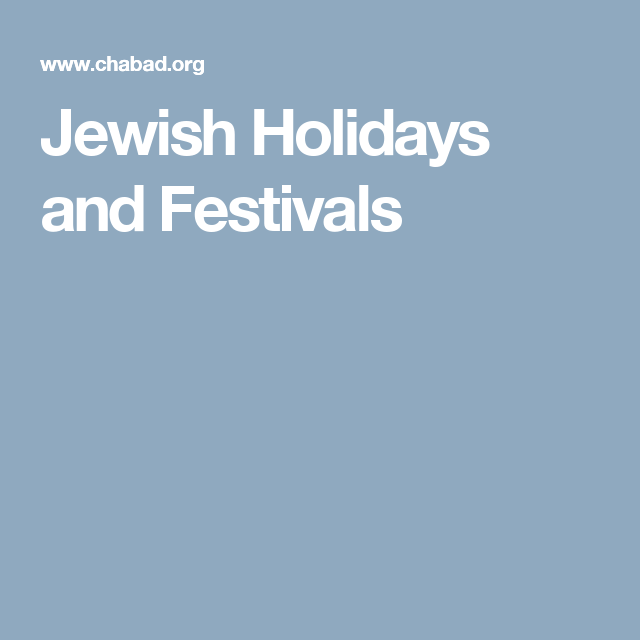 jewish holiday where you fast
