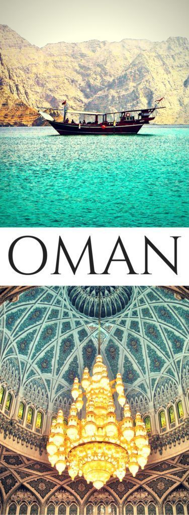 Where to Go In Oman: A Must Visit When You're in Arabia #middleeast Oman is the newest hotspot destination in the Middle East. Click here to find out Where to go in Oman...this must see beautiful and safe country #middleeastdestinations