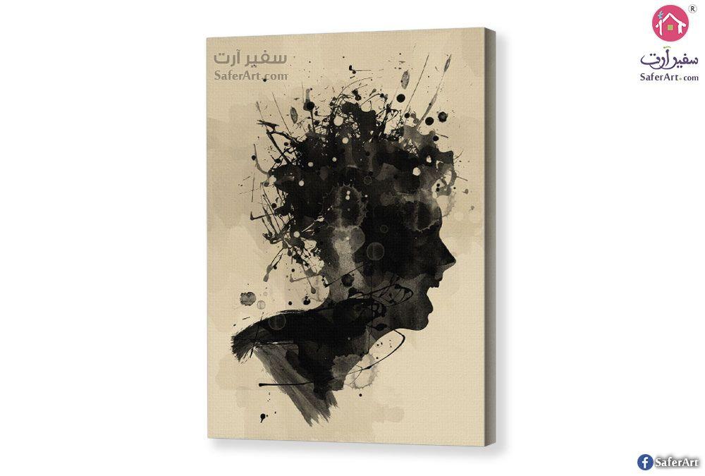تابلوه تجريدى وجهه انسان سفير ارت للديكور Book Cover Cover Art