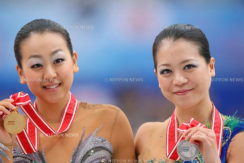 (L to R) .Mao Asada (JPN), .Akiko Suzuki (JPN), .NOVEMBER 24, 2012 - Figure Skating : .ISU Grand Prix of Figure Skating 2012/2013 .NHK Trophy .Women's Victory Ceremony .at Sekisui Heim Super Arena Grande21, Miyagi, Japan. .(Photo by YUTAKA/AFLO SPORT) [1040]