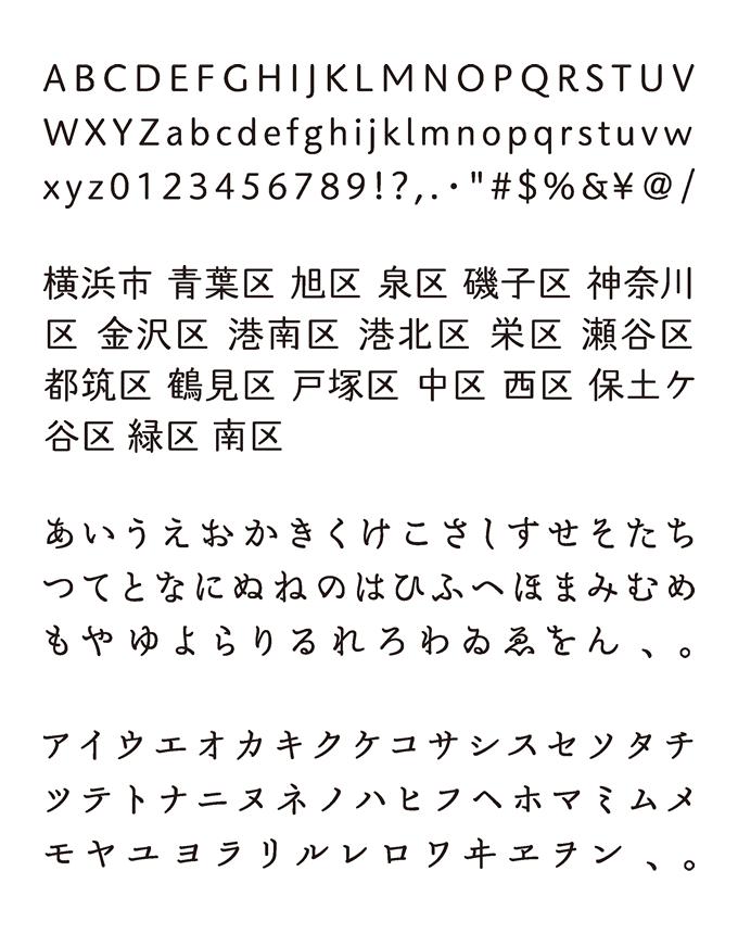 【ブログ更新】筑紫A丸ゴシック/筑紫B丸ゴシッ …