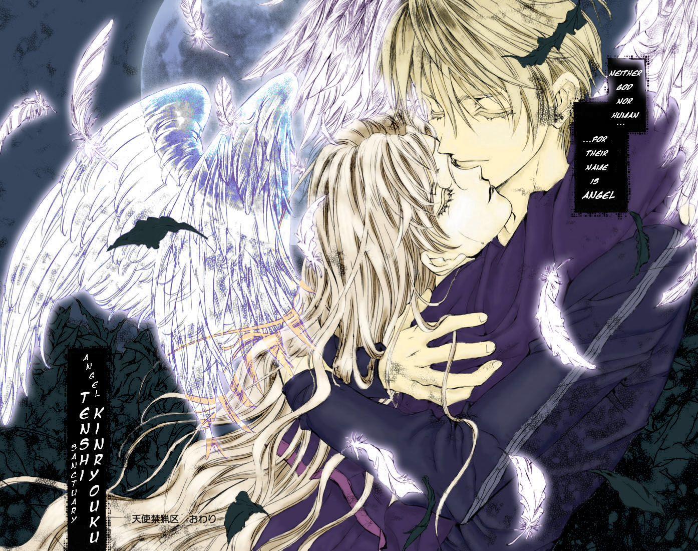 6cd06425c64aea4e862125b873d3a280 - Angel Sanctuary Original Soundtrack - Música [Descarga]