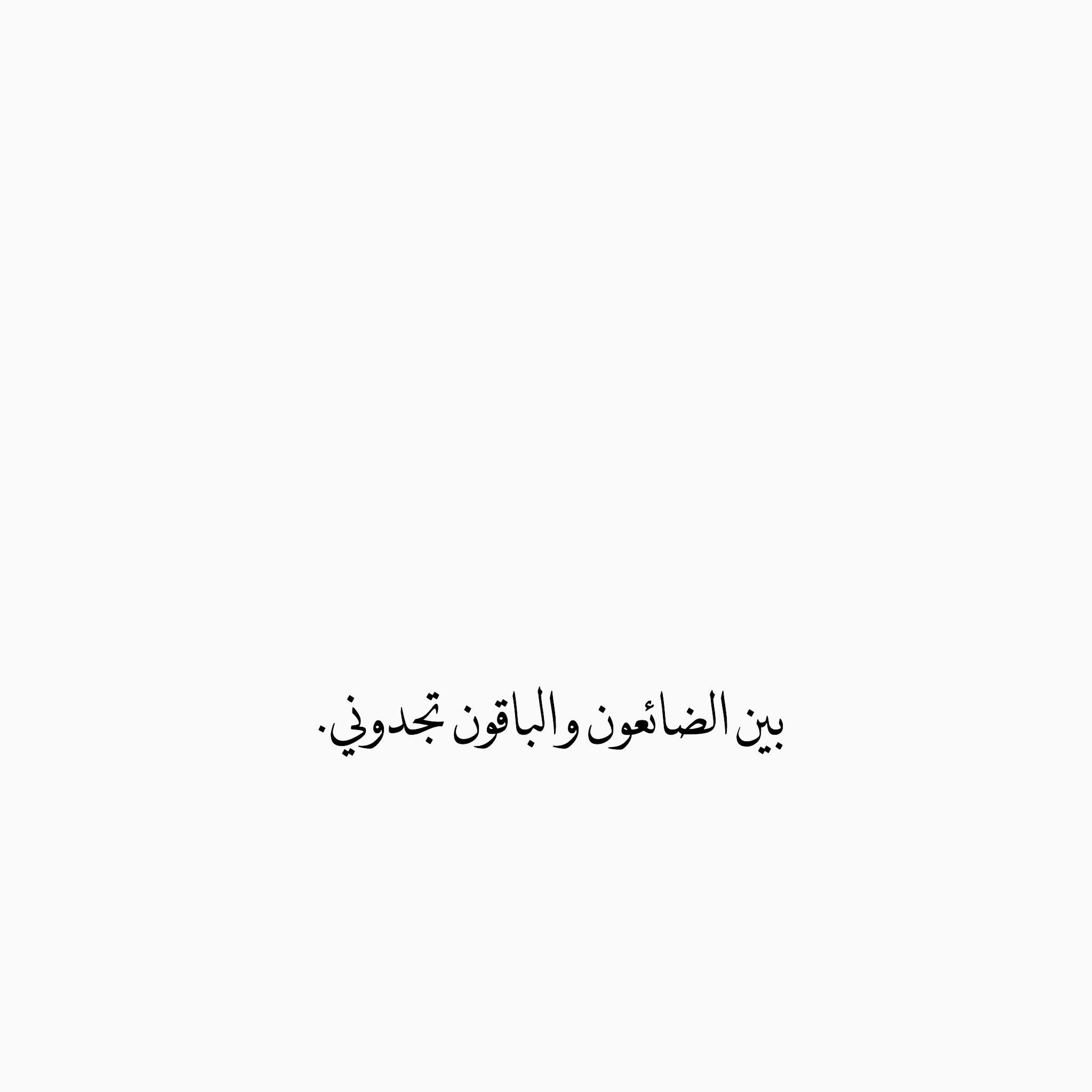 هيدارت Beautiful Quotes Words Quotes Islamic Quotes