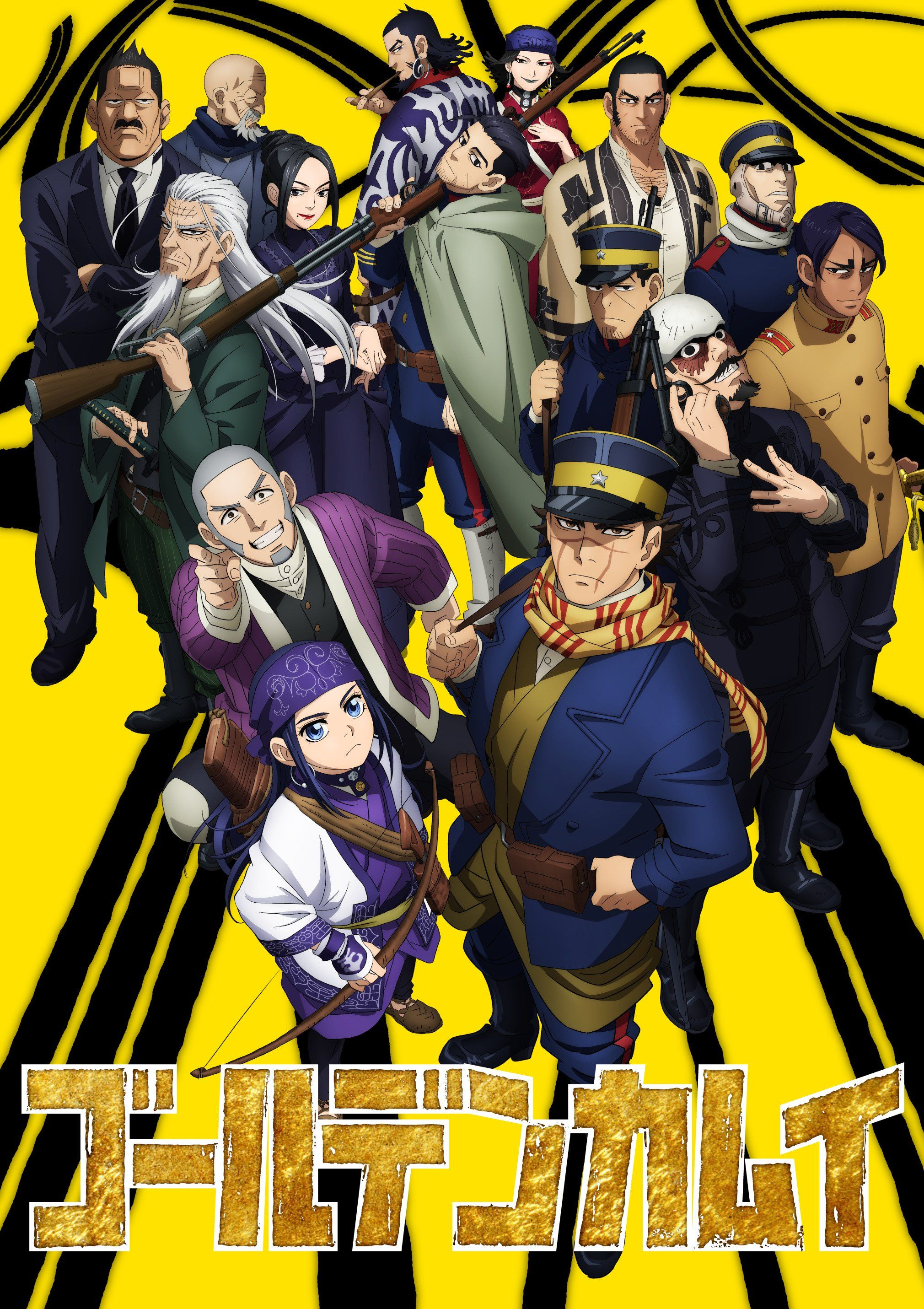 Golden Kamuy Temporadas, Anime, Animes online