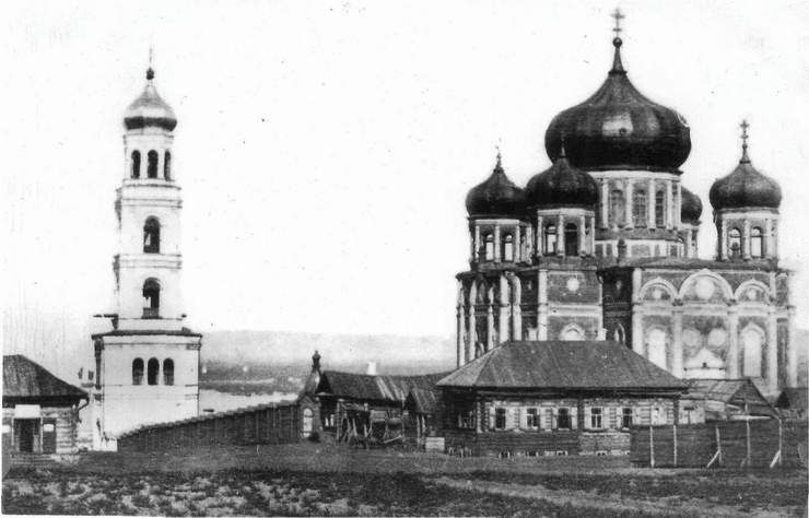 Бичуров Г.В. Самара в открытках и фотографиях | Самара ...