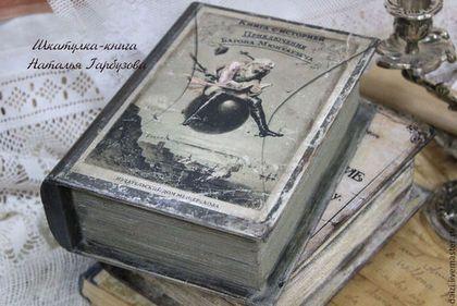 """Шкатулка-книга """"Приключения барона Мюнгхаузена"""" - серый,книга,шкатулка декупаж"""