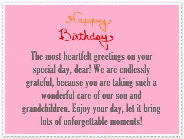 50 Most Unique Birthday Wishes For You My Happy Birthday Wishes Wishes For Daughter Birthday Wishes For Daughter Unique Birthday Wishes