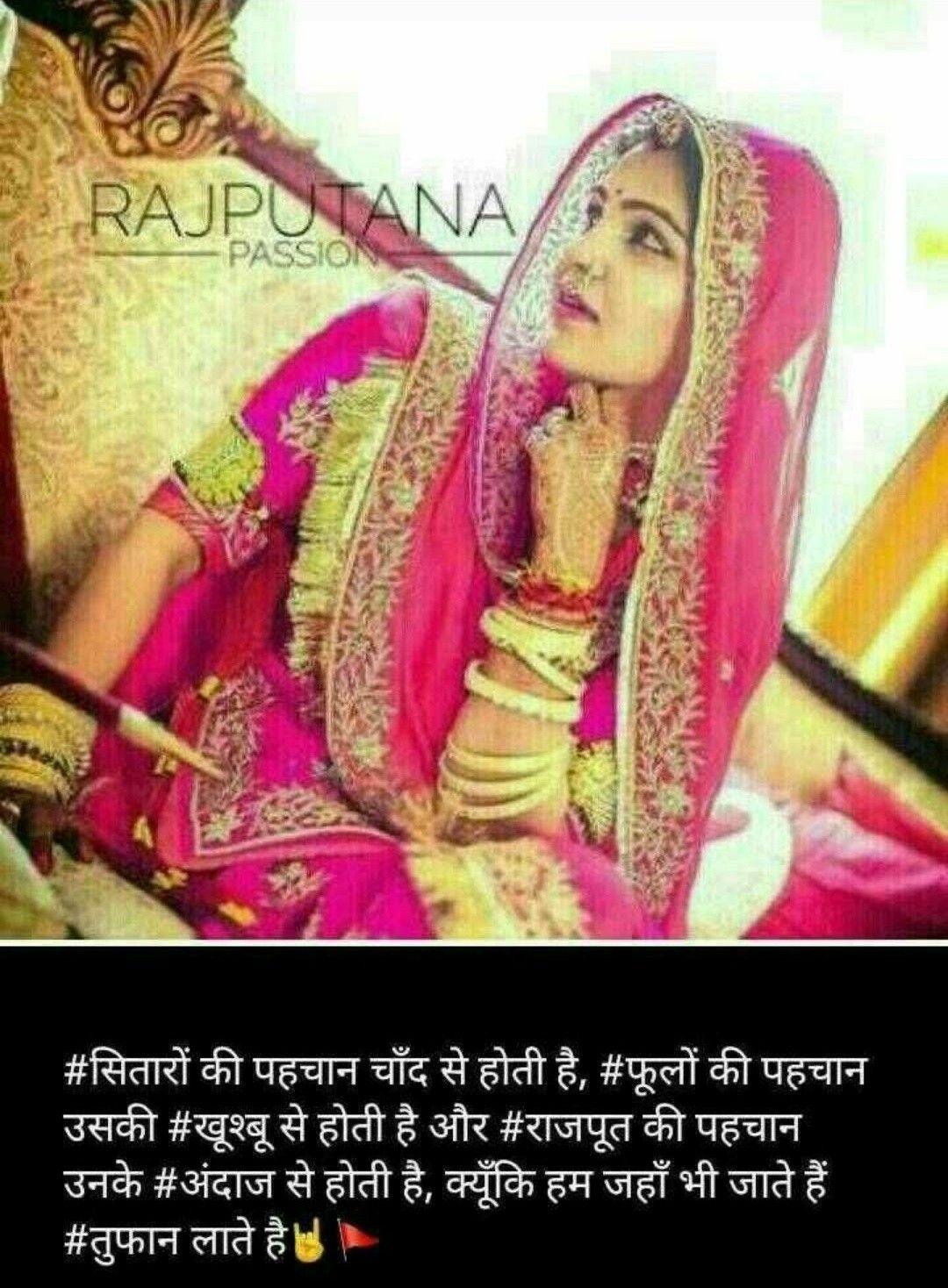 Pin By Mori Jitendrasinh On Rajputi Culture Rajput Quotes True