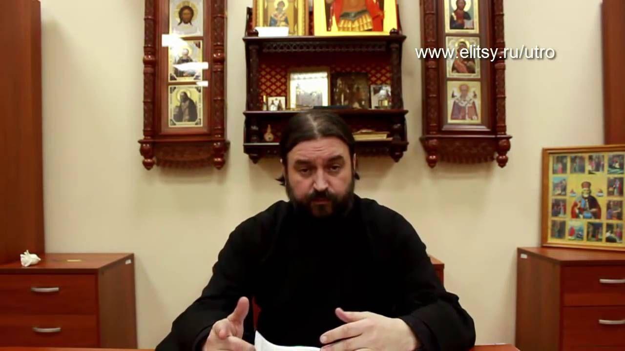 Протоиерей Андрей Ткачев - КАК СМЫВАТЬ ГРЕХИ?