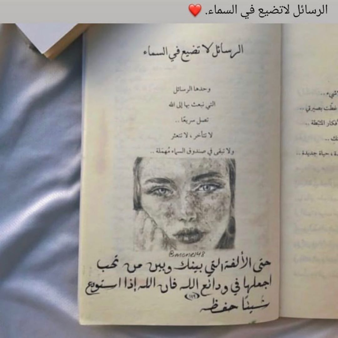 أدعو الله في من أحب خرابيش روح Book Cover Books Cover
