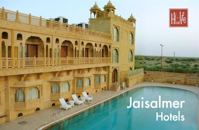 Experience Comfort And Luxury At Their Best With Jaisalmer Hotels