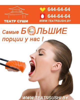 big))