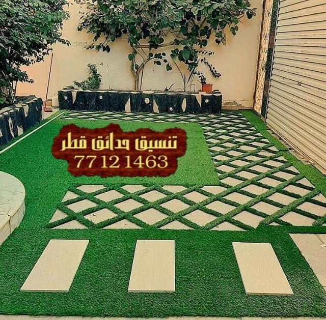 افكار تصميم حديقة منزلية قطر افكار تنسيق حدائق افكار تنسيق حدائق منزليه افكار تجميل حدائق منزلية Outdoor Decor Kids Rugs Decor