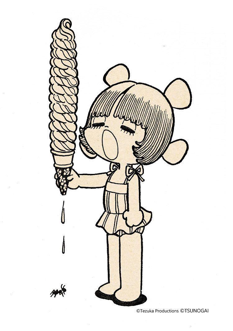 壁紙 のアイデア 投稿者 Fumikax さん アートロゴ