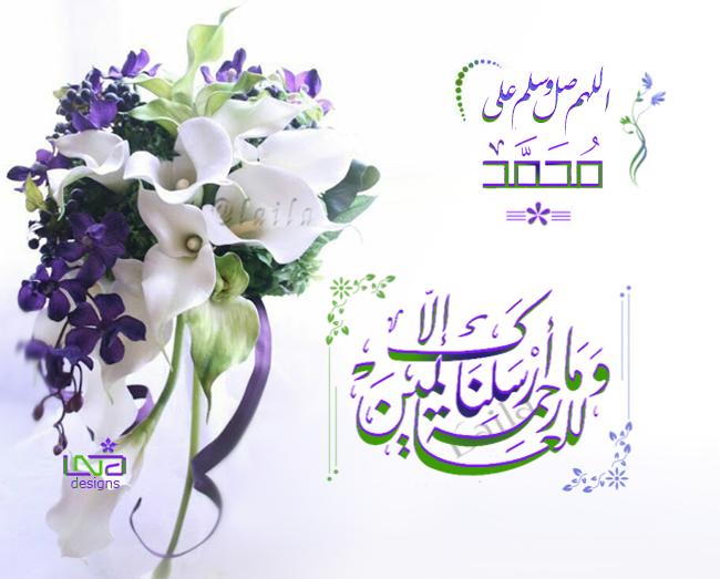 اللهم صل وسلم على محمد وما ارسلناك الا رحمة للعالمين My Design Design Photoshop