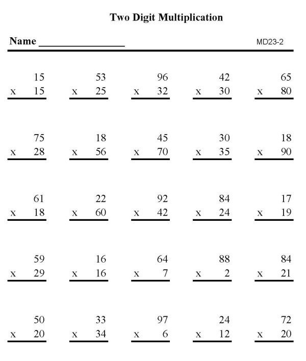 Printable Multiplication Sheet Math Skills Practice Sheet Double Digit Multiplication Multiplication Worksheets Multiplication And Division Worksheets
