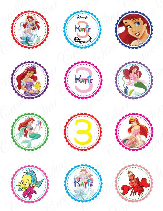 Ariel Cupcake Toppers Stickers Or Tags Print File 2 Inch Circles Diy