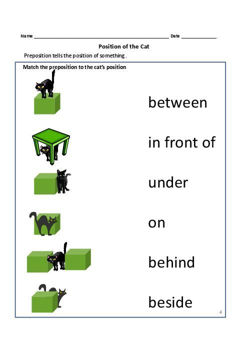 Prepositions Worksheets For Grade 1 And 2 Teacherlingo | Education ...