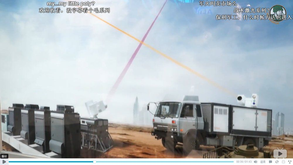 PopSci: Chinas new laser gun can shoot down drone and aircraft https://t.co/6d8YMUyCVh https://t.co/daffD2YsgW