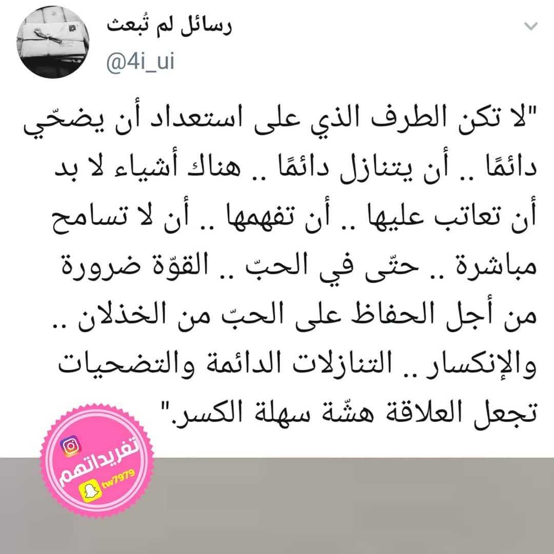 تغريداتهم تويتر الحياة الدنيا خاطرة مقولة حكمة Islamic Quotes Wallpaper Islamic Quotes Wallpaper Quotes