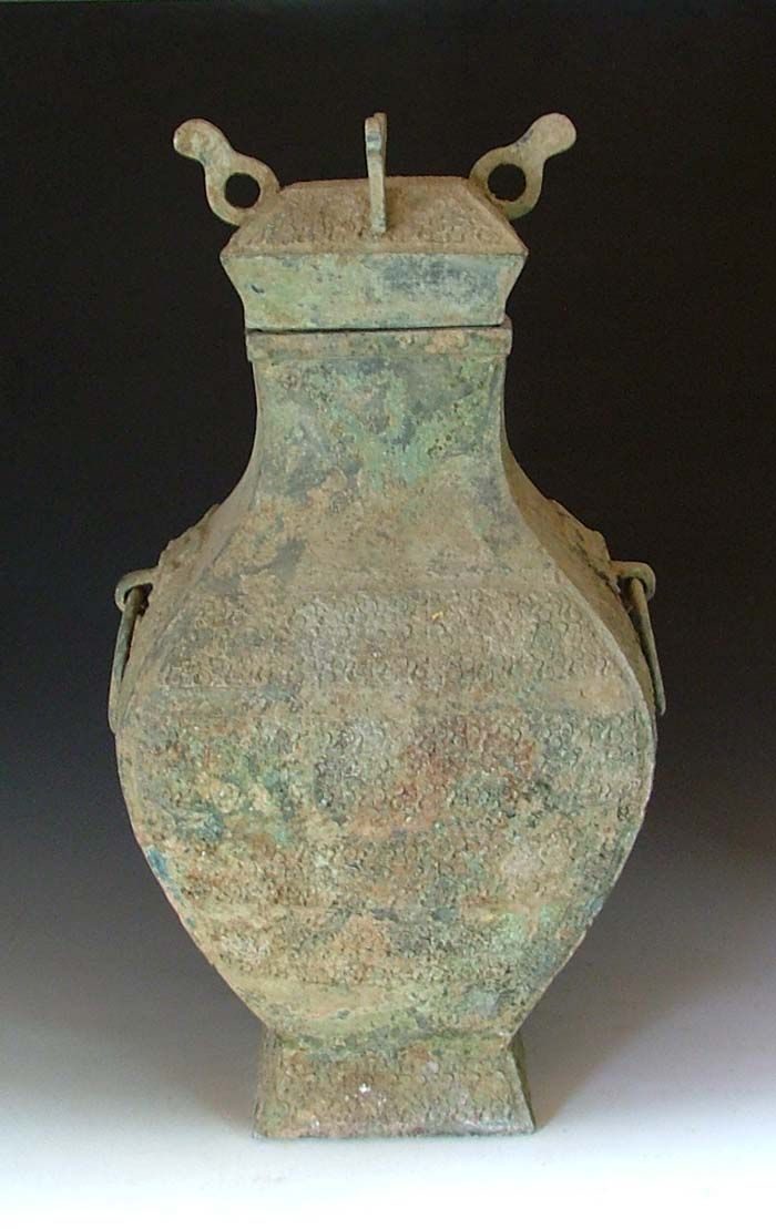 Gainesville Luxury Designer Home: Warring States Period Bronze Square Handled Hu Wine Vessel