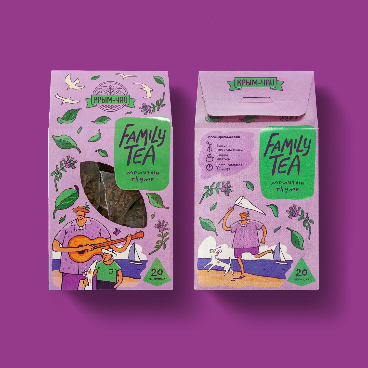 Family Tea, Brand of Herbal Teas #teapackaging