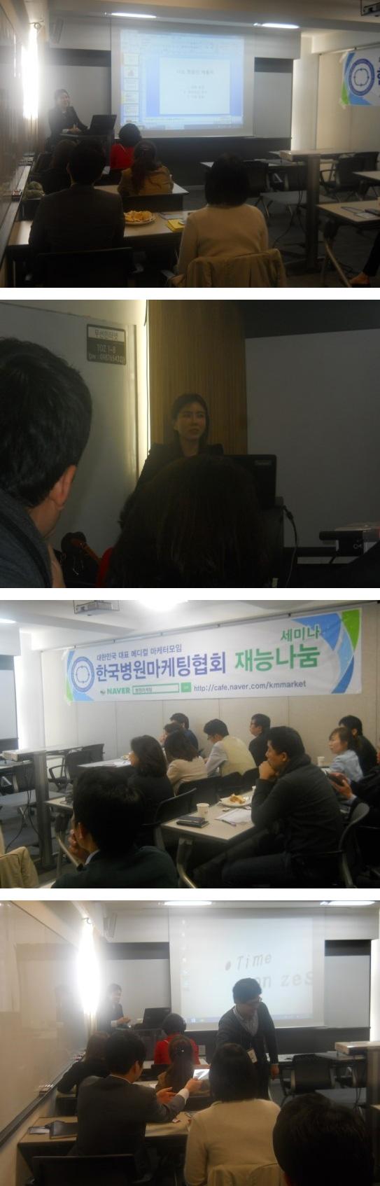 2013.04.26 재능나눔 - 닥터킨베인피부과 김영주이사