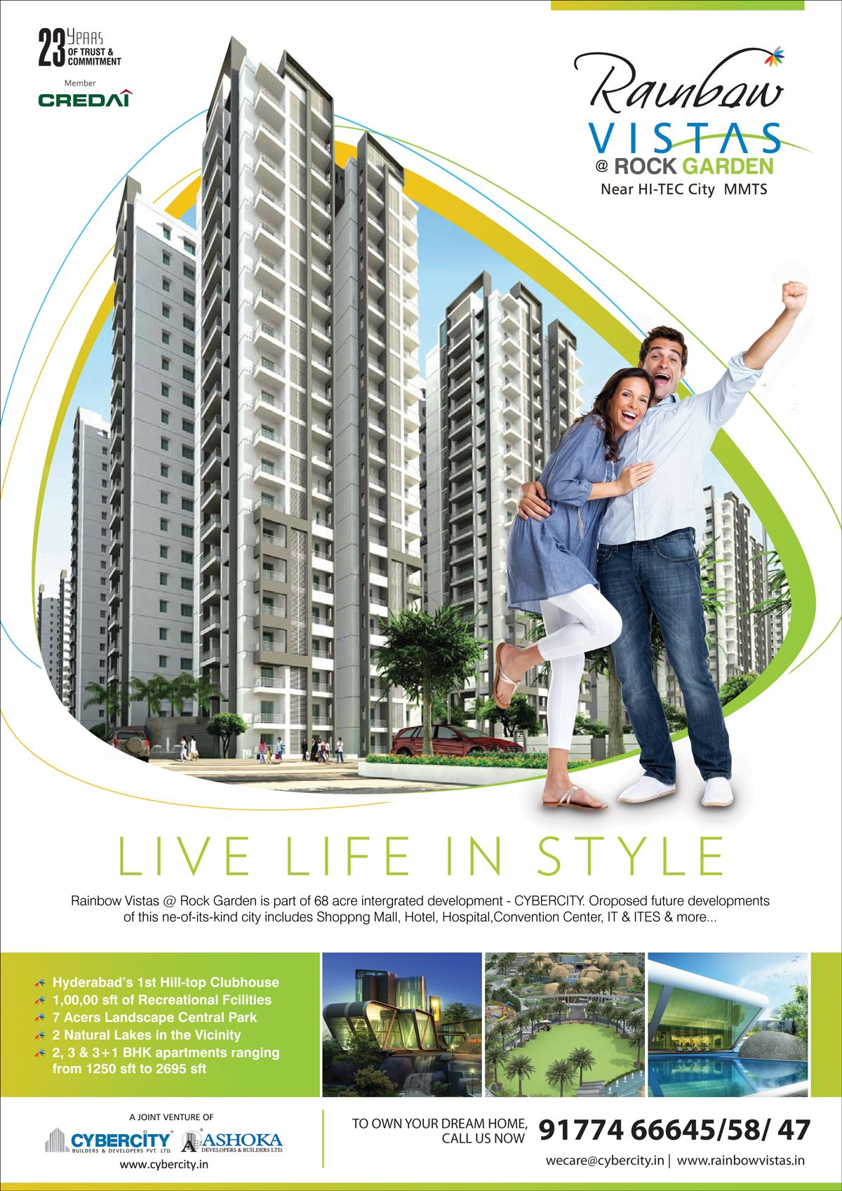 Pin by Saroj Ads - Creative Ad Agency on Advertising