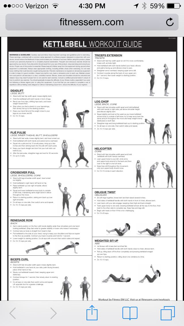 I like this a lot!!  http://www.fitnessem.com/Retailer/workout.html KETTLEBALL WORKOUT
