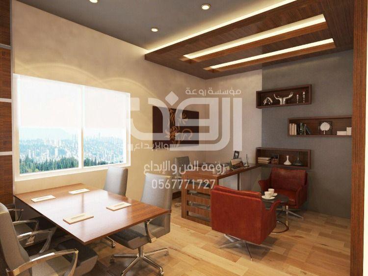 ديكورات Home Home Decor Furniture