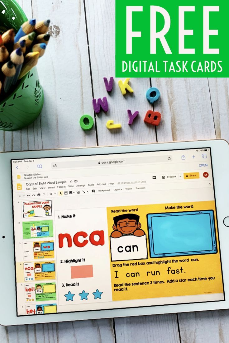 Free Sight Word Digital Task Cards
