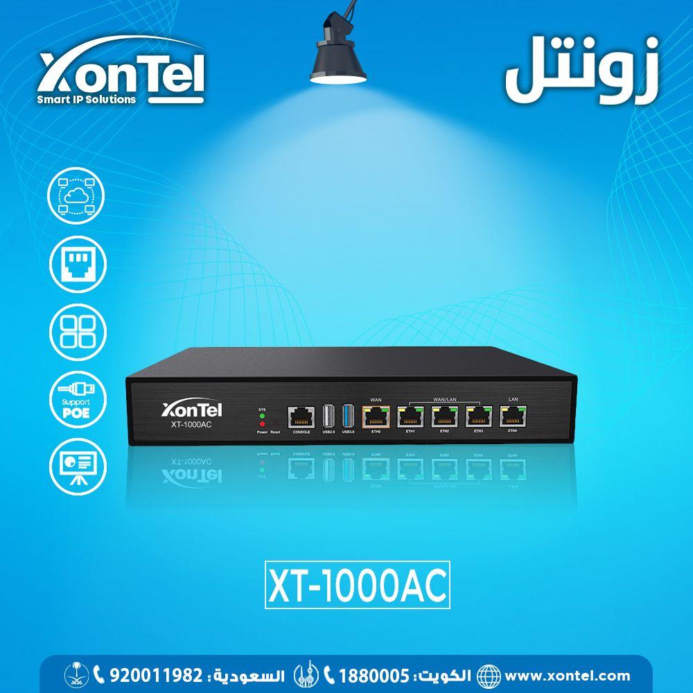 زونتل جهاز اكسس بوينت Xt 18ap و جهاز متحكم الشبكات Xt 1000ac بتقنية Ip احدث تكنولوجيا الاتصالات الحديثة لضمان توزيع جيد ل Solutions Voip Solutions Voip